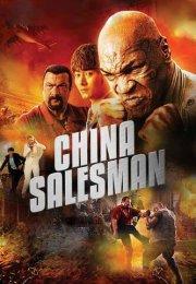 Çinli Satıcı